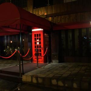 Clandestino Lounge