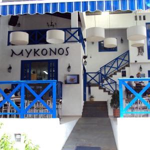 Foto de Mykonos