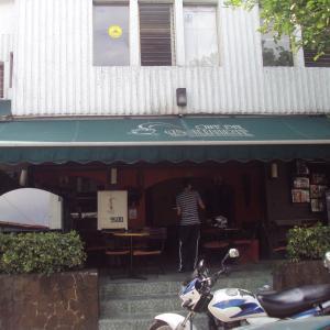 Cafe del Baluarte