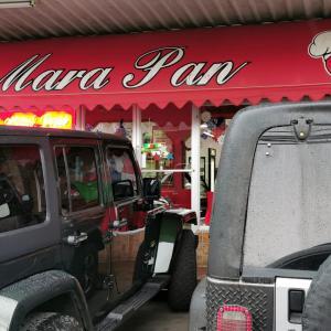 Mara Pan