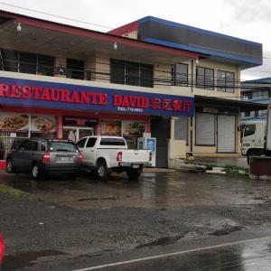 Restaurante David