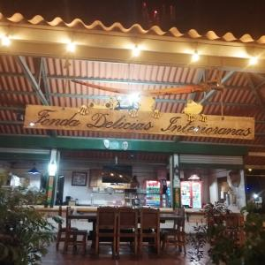 Fonda Delicias Interioranas