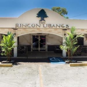 Café Rincón Libanes