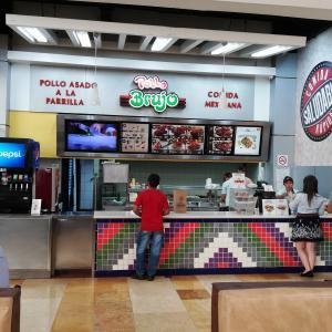 Pollo Brujo (Oakland Mall)