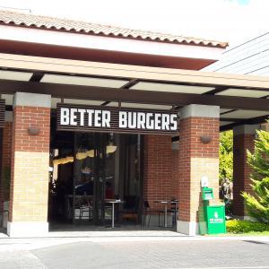 B2 Better Burguers (Carretera al Salvador)