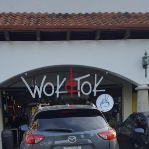 Wok&tok (Zona 14)
