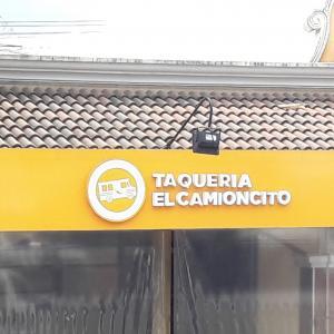 El Camioncito (carretera al Salvador)