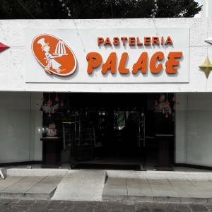 Pastelería Palace (Zona 10)