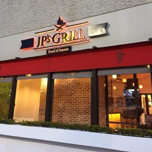 Jps Grill