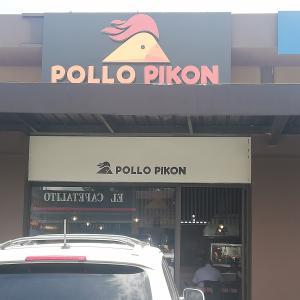 Pollo Pikón