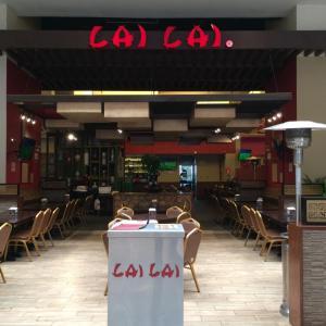 Lai Lai (Sankris Mall)