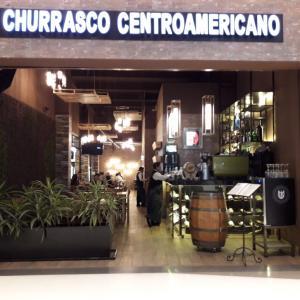 Churrasco Centroamericano (Peri Roosevelt)