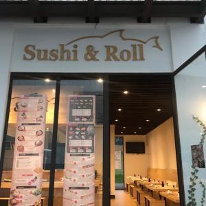Sushi & Roll (Dinamia Cayalá)