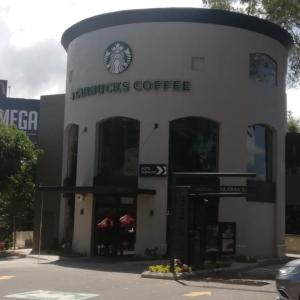 Starbucks (Mirador Carretera)