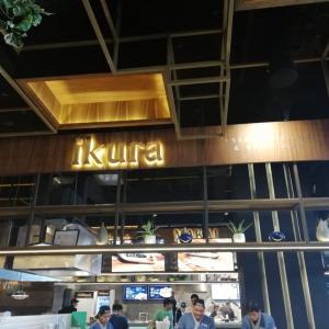 Ikura (Avia)