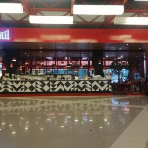 Foto de Saúl Bistro (Sankris Mall)