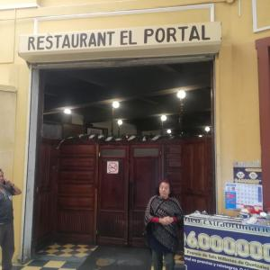 Foto de El Portalito
