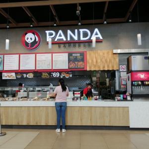 Foto de Panda Express (Naranjo Mall)