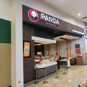 Panda Express (Eskala Roosevelt)