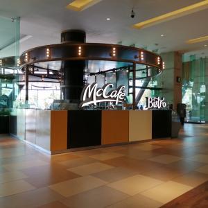 McCafé (Naranjo Mall)