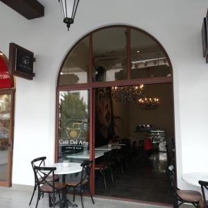 Café del Arte (Paseo Cayalá)