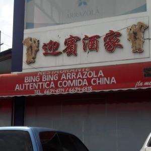 Bing Bing (Arrazola)
