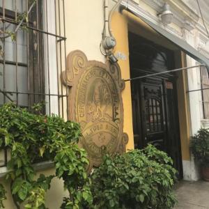 Foto de La Casa del Callejón Castillo Hermanos