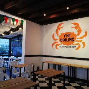 The Boiling (Los Proceres)