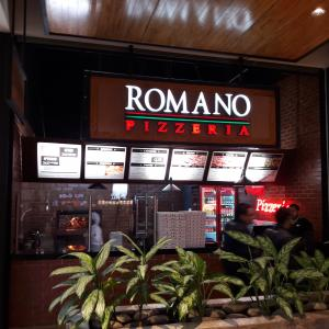 Romano Pizzeria (Parque Las Américas)