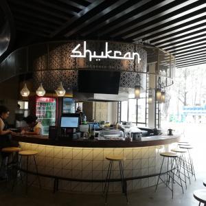 Shukran (Cayibel)