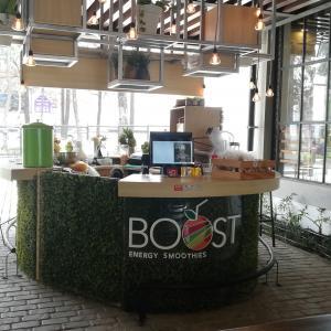 Boost (Cayibel)