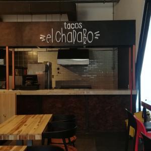 Tacos el Chaparro (Zona Viva)