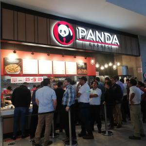 Panda Express (Pradera Vistares)