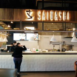 Saibashi Sushi Bar