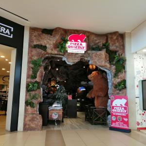 Pizza Grizzly (Naranjo Mall)