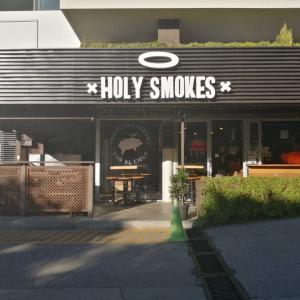 Holy Smokes (Zona 14)