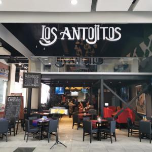 Los Antojitos (Rusmall)