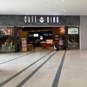 Cafe Bing