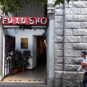 Fu Lu Sho (Zona 1)