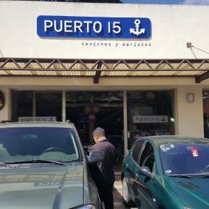 Puerto 15