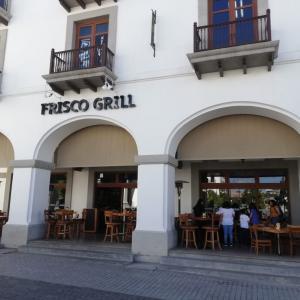 Frisco Grill (Paseo Cayala)