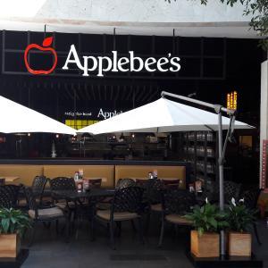 Applebee's (Oakland Mall)