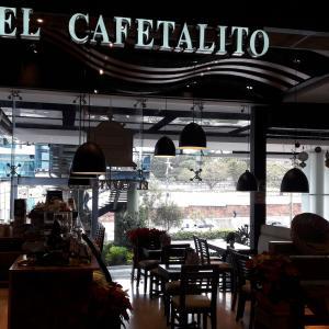 El Cafetalito (Rambla 10)