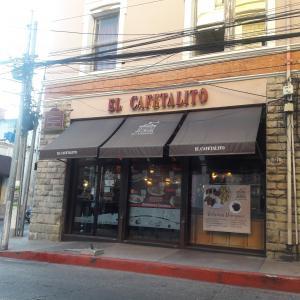 Foto de El Cafetalito (Zona 1)