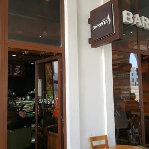 Cafe Barista (Paseo Cayala)