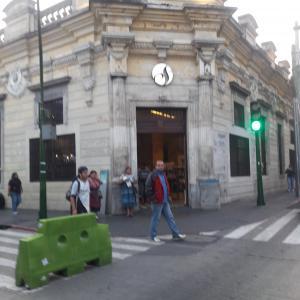 San Martin (Zona 1)