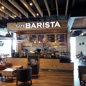 Cafe Barista (CC Majadas Once)