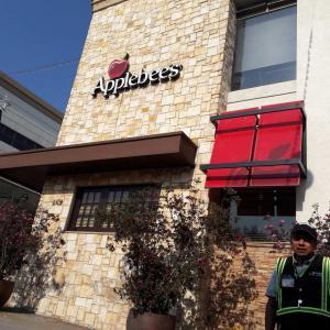 Applebee's (Majadas)