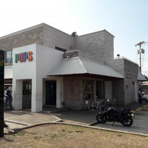 Pops (Calzada Aguilar Batres)