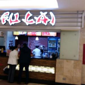 Taco Inn (CC Miraflores)